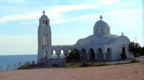 Refinansiering for gresk idyll
